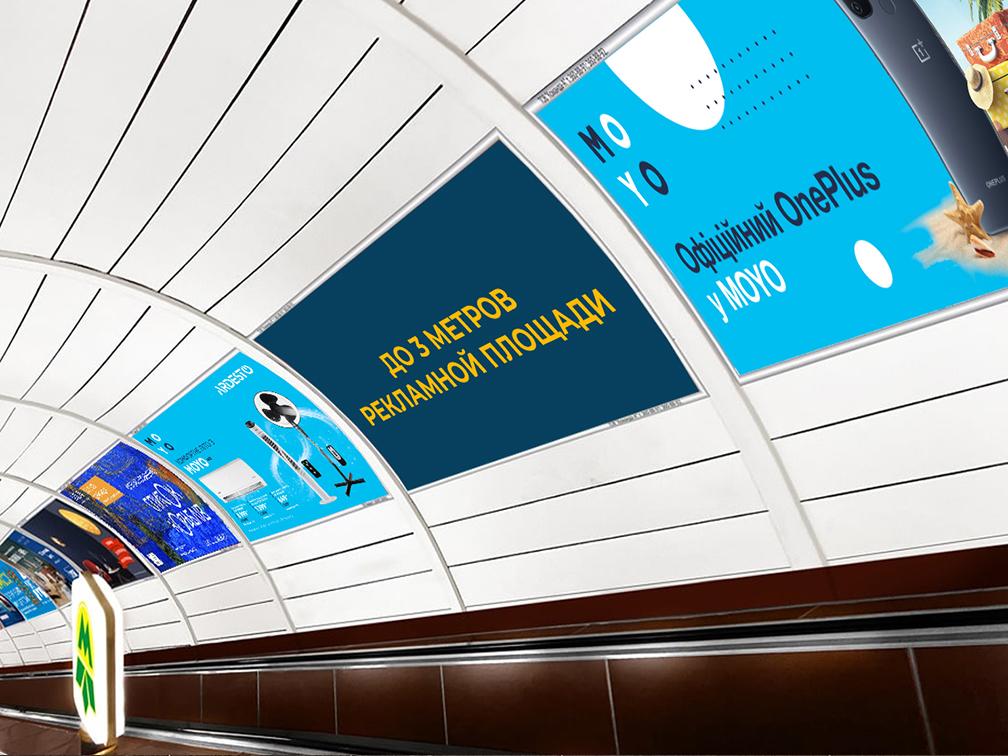 Предложения на эскалаторах побуждают к моментальным покупкам! КОМАНДА-А – реклама в метро