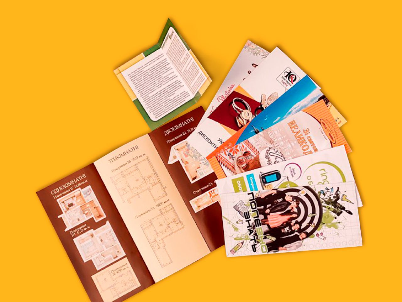 Замовити рекламні буклети будь-якого розміру в київській типографії КОМАНДА-А одним кліком!