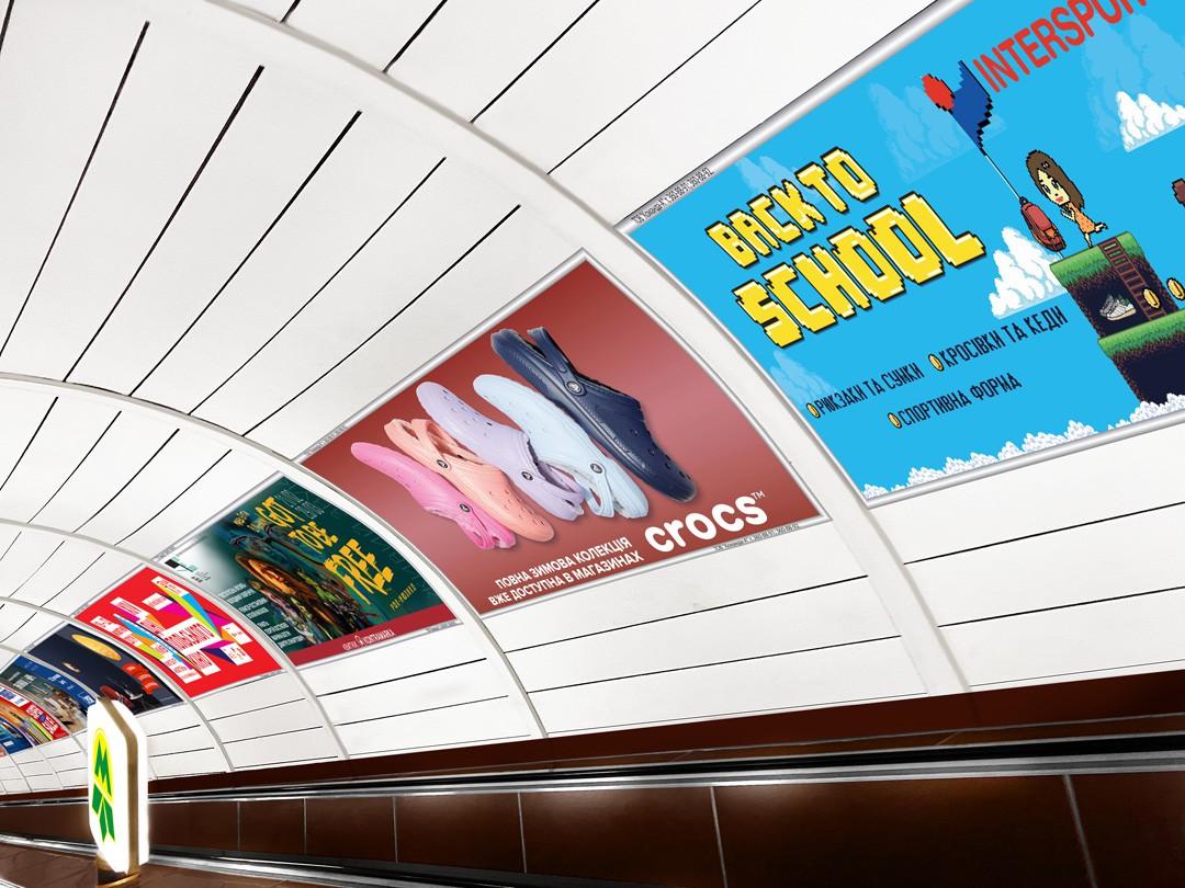 Рекламні плакати на схилах ескалаторів, розміром від 1,5 м. кв. до 3 м. кв. привертають увагу цільової аудиторії. Замовте 2 плакати напроти зі знижкою в КОМАНДА-А!