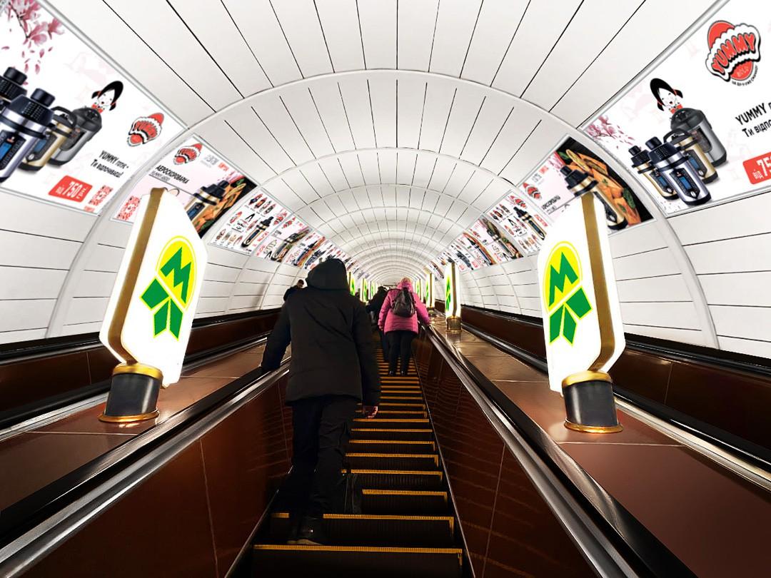 Супер-пропозиція: прямий оператор реклами в метро пропонує в оренду всі місця на стінах ескалаторів станції Палац спорту під одну рекламну кампанію!