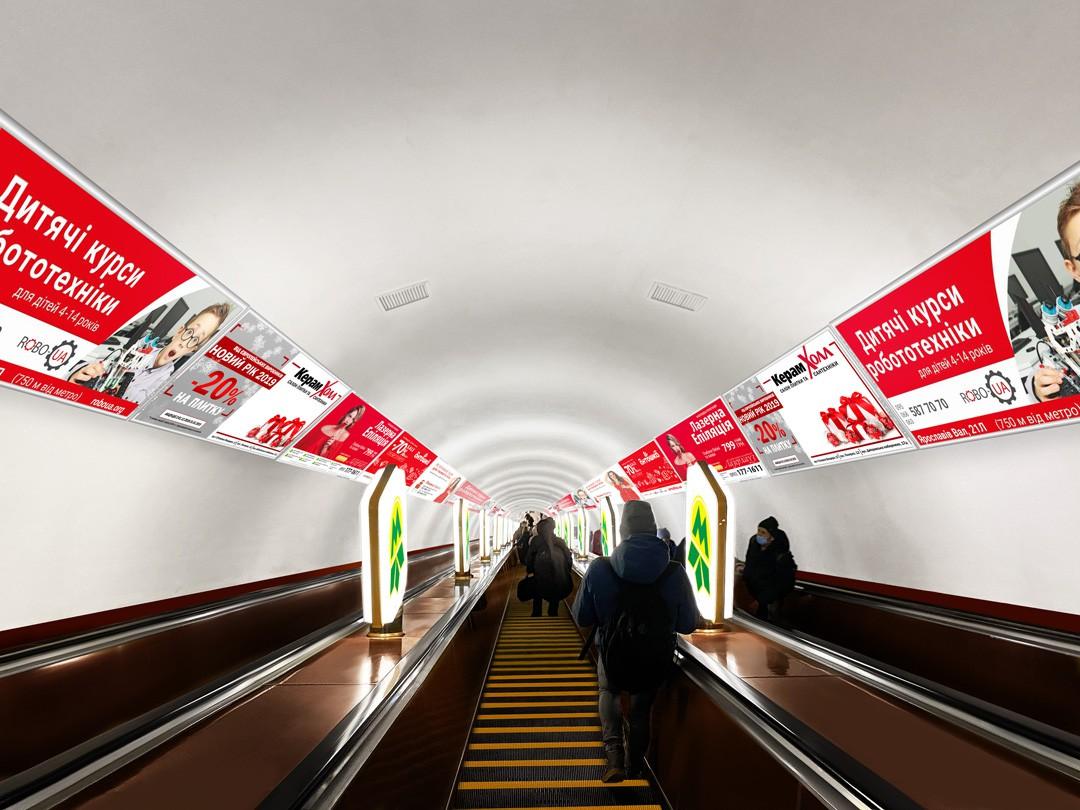 Широкоформатні рекламні плакати на ескалаторних схилах без посередників! КОМАНДА-А – прямий оператор реклами в КП «Київський метрополітен».