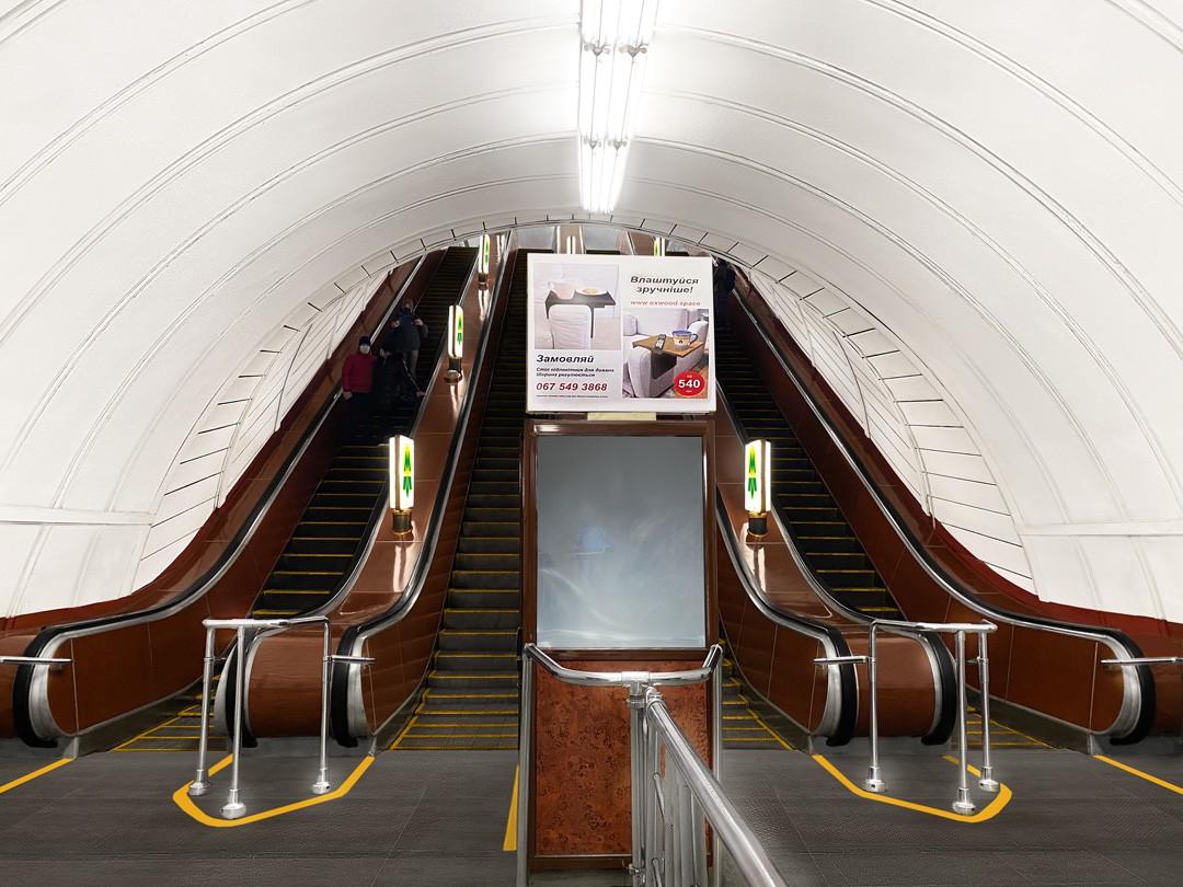 Над кабіною чергового станції розміщено один невеликий плакат. На ескалаторних схилах ви можете помістити два рекламних звернення по 3 м. кв. в обох напрямках руху ескалатора за ціною одного!