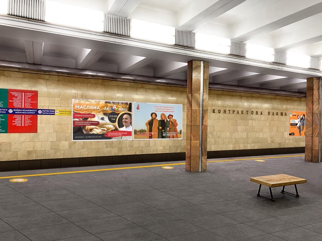 Реклама на платформах станций Киевского метрополитена по ценам прямого оператора!