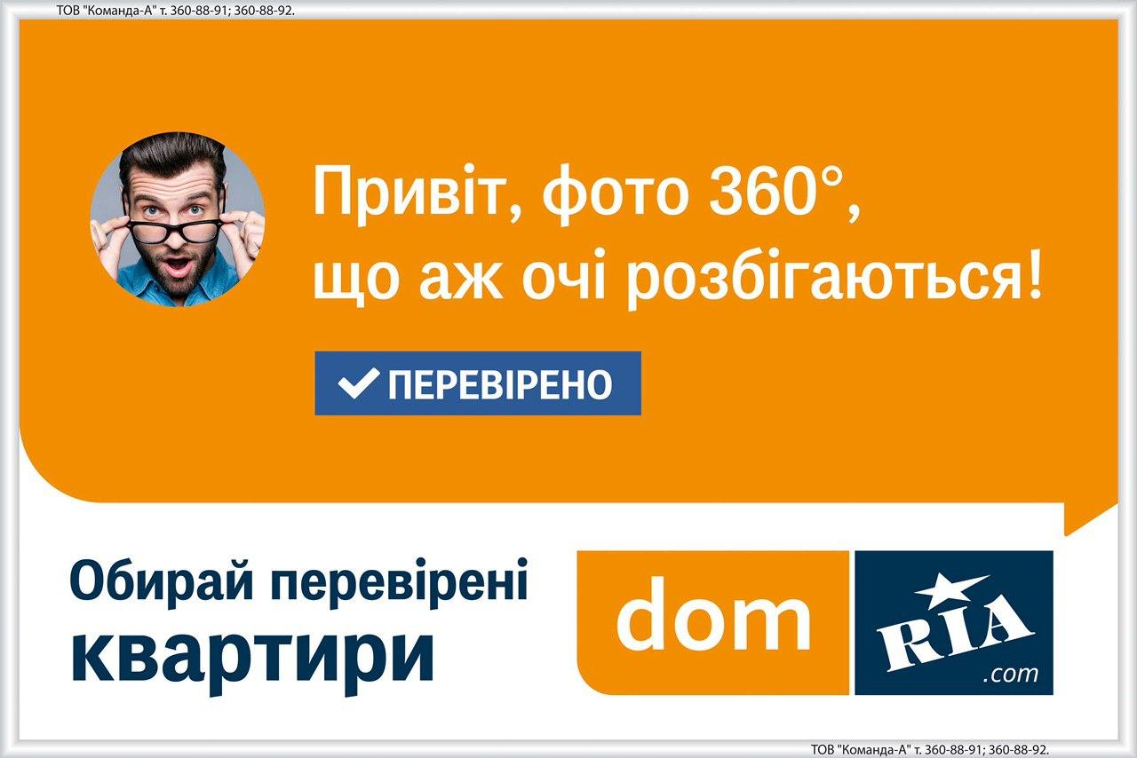 Оформлення макетів реклами в метро, друк плакатів та розміщення на станціях від прямого оператора КОМАНДА-А.