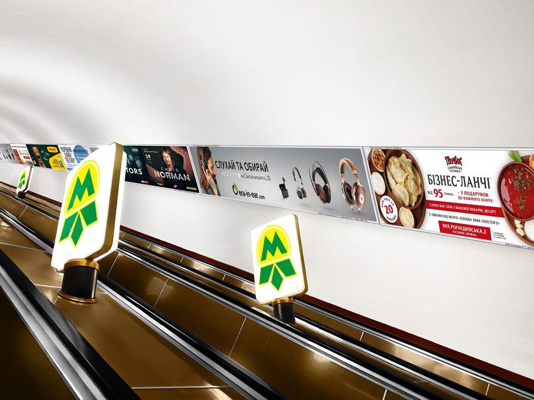 Обирайте для реклами станції метро, що знаходяться неподалік від вас! Два метроборди на ескалаторах Площі Льва Толстого за 10 480 гривень на місяць.