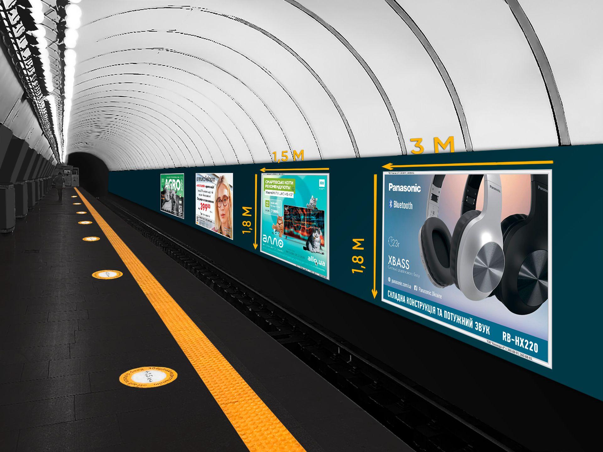 Ваша реклама в метро на будь-який бюджет: плакат 6 м. кв. або 3 м. кв. на шляхових стінах платформ за півціни!