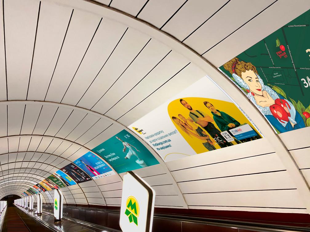 Реклама на ескалаторах станцій Київського метрополітену від прямого оператора КОМАНДА-А!